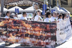 PASADENA, CA - JANUARY 18: Protesters march against China's censorship of the internet at the Doo Dah Parade on January 18, 2009 in Pasadena. (Photo: Shutterstock)