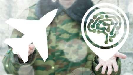 Military AI DoD Defense