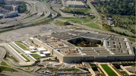 DoD Pentagon Military