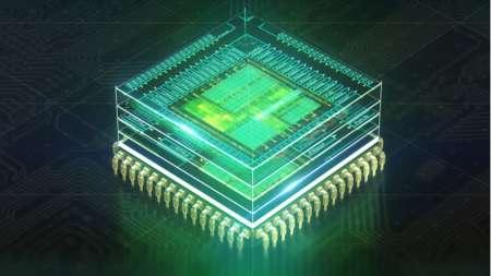 quantum computing QIS chip processor motherboard