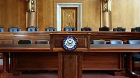 Senate hearing Congressional-min